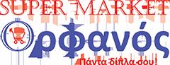 Ορφανός Super Market
